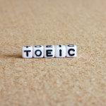新形式TOEIC勉強法 単語量の増やし方③